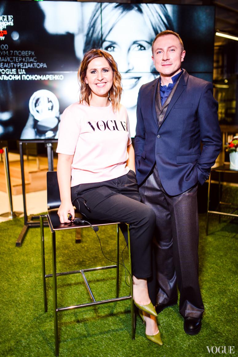 Алена Пономаренко и Богдан Зубченко