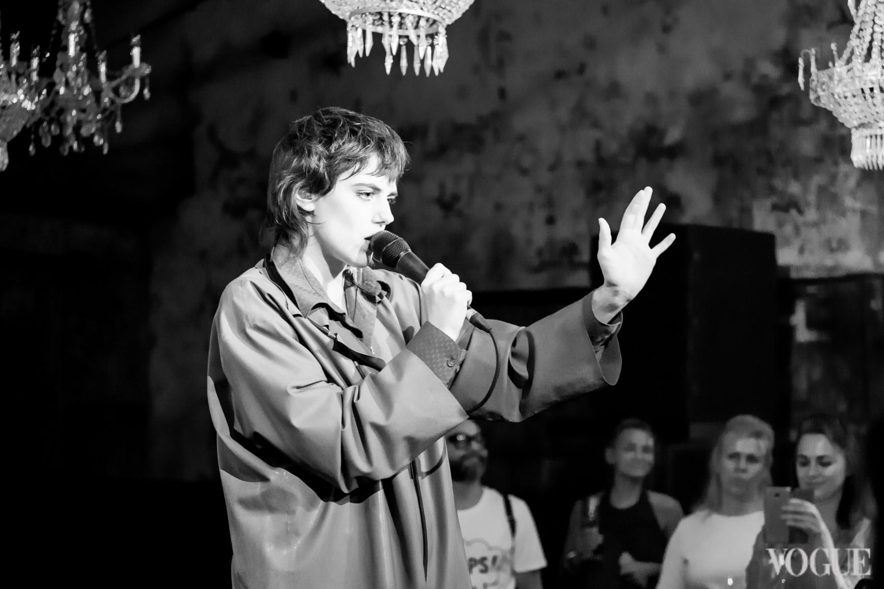 Выступление Сильви Кройш
