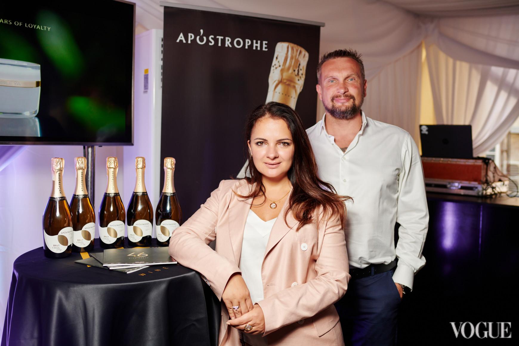 Анна и Тарас Горкун