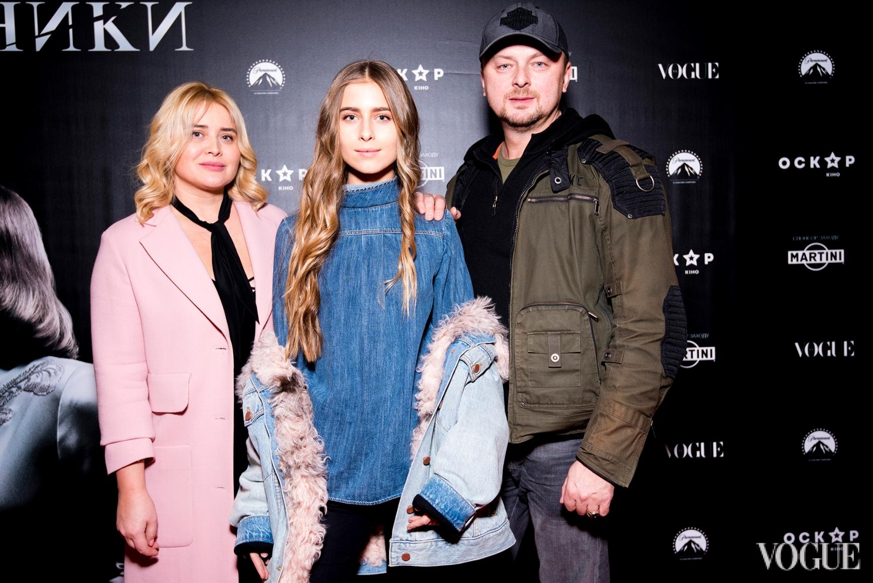Светлана, София и Анатолий Евдокименко