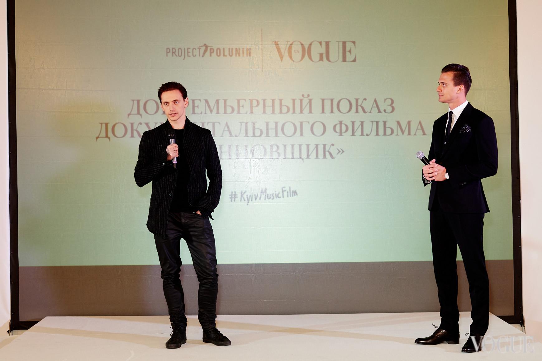 Сергей Полунин и Александр Скичко