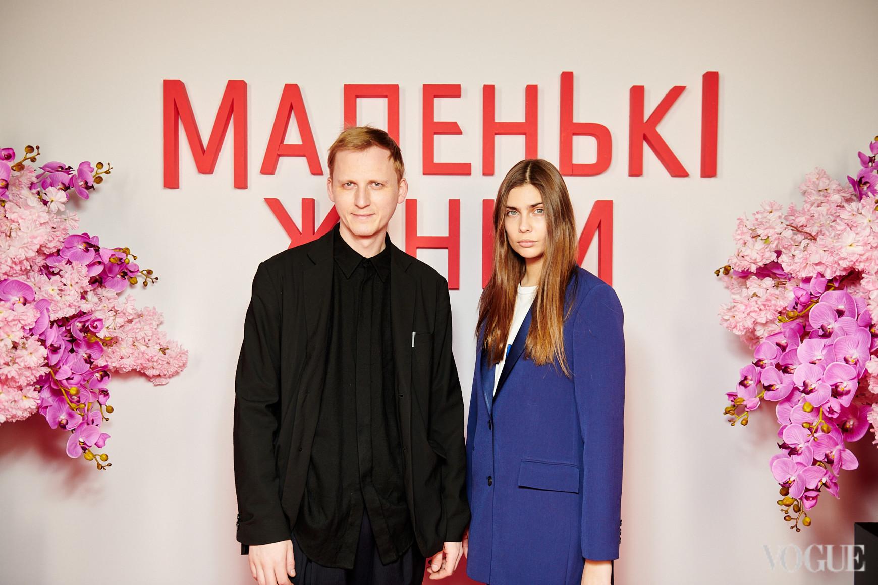 Артем Климчук и Элизабет