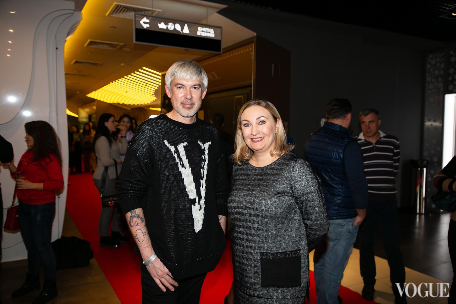 Филипп Власов и Елена Чернова