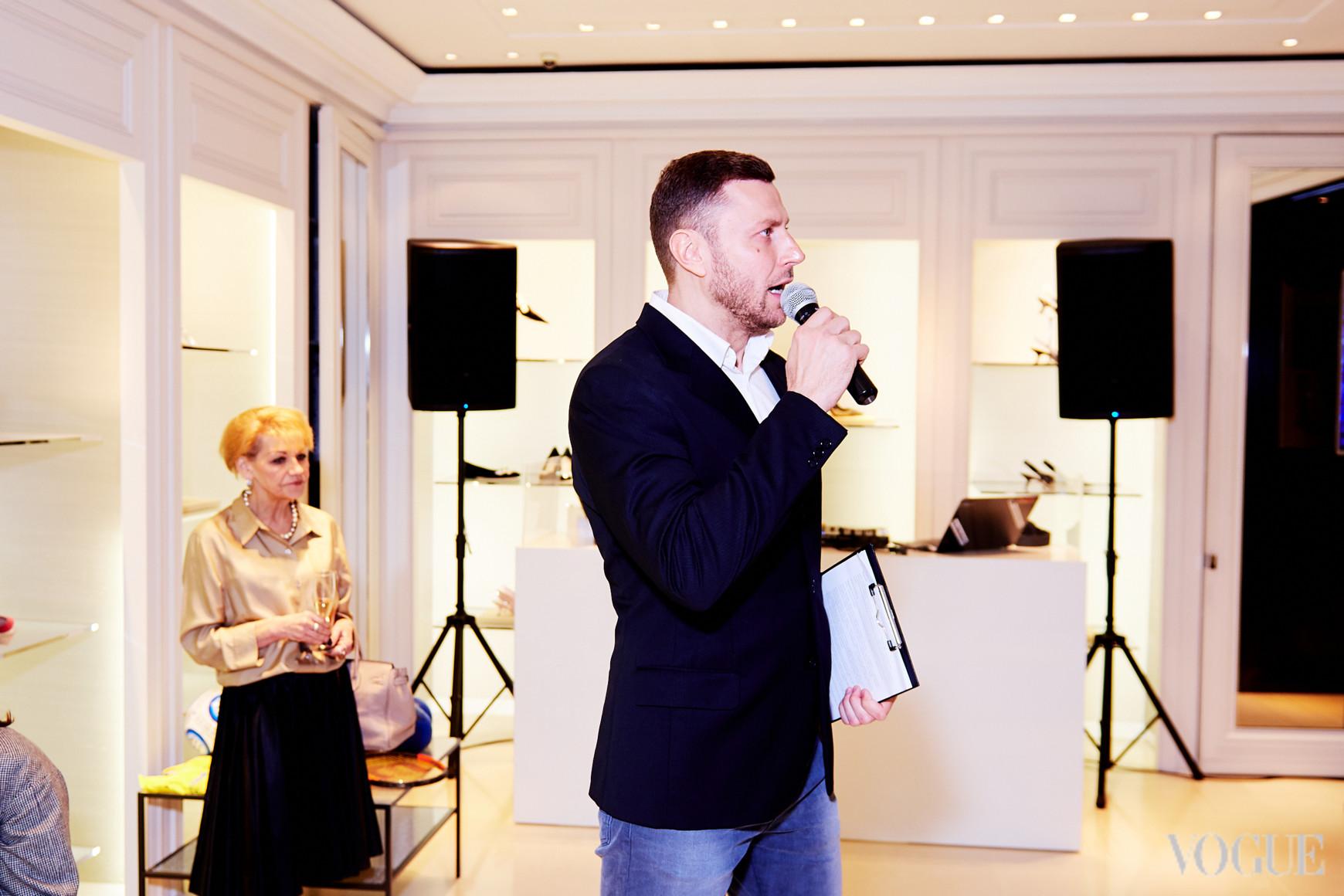 Богдан Трибой