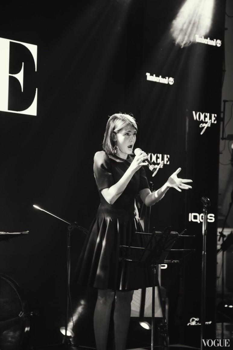 Марьяна Головко