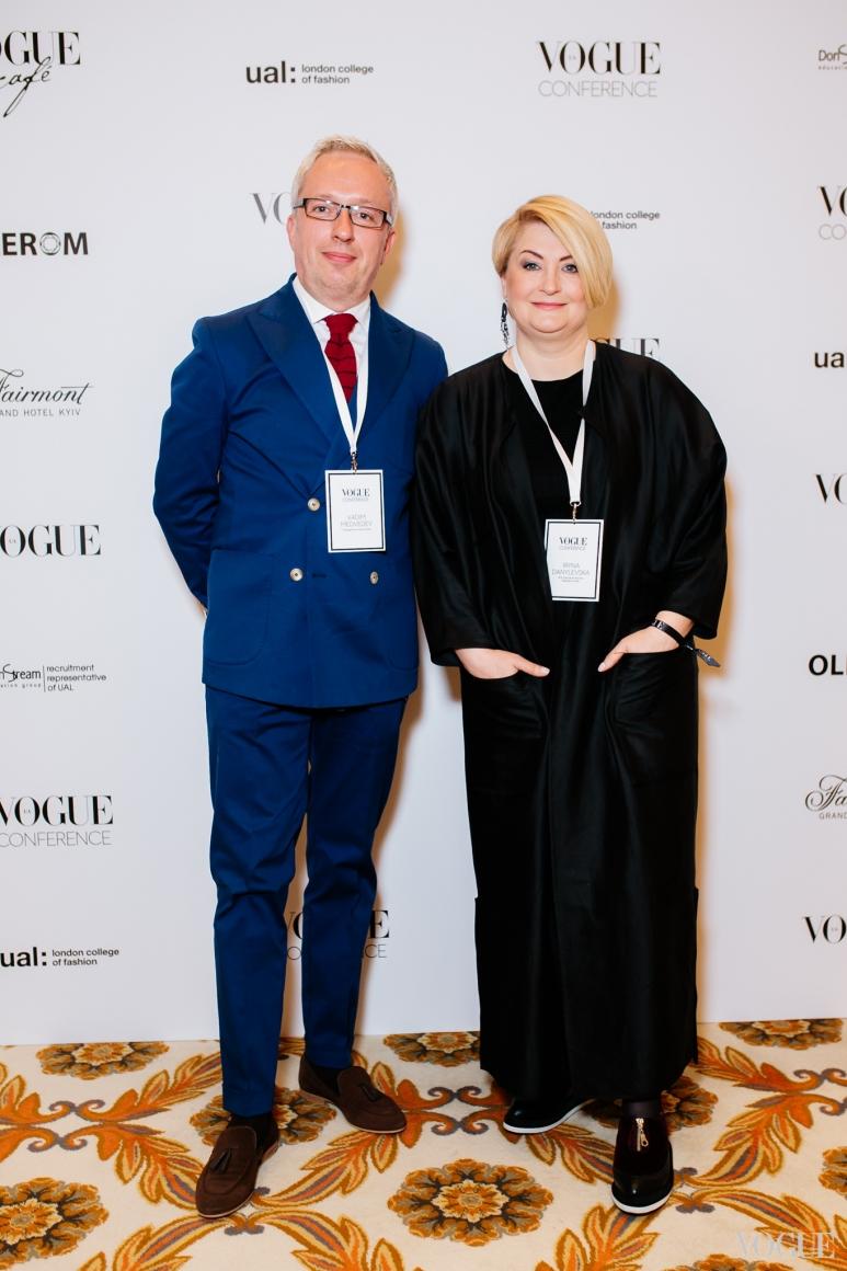Вадим Медведев и Ирина Данилевская