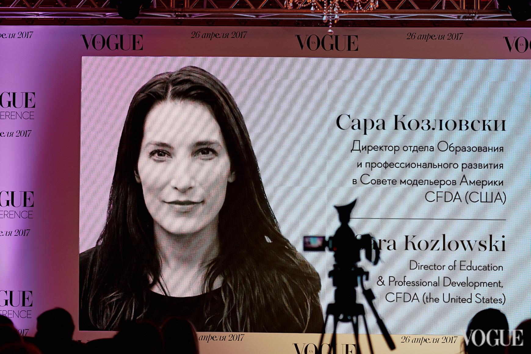 Сара Козловски