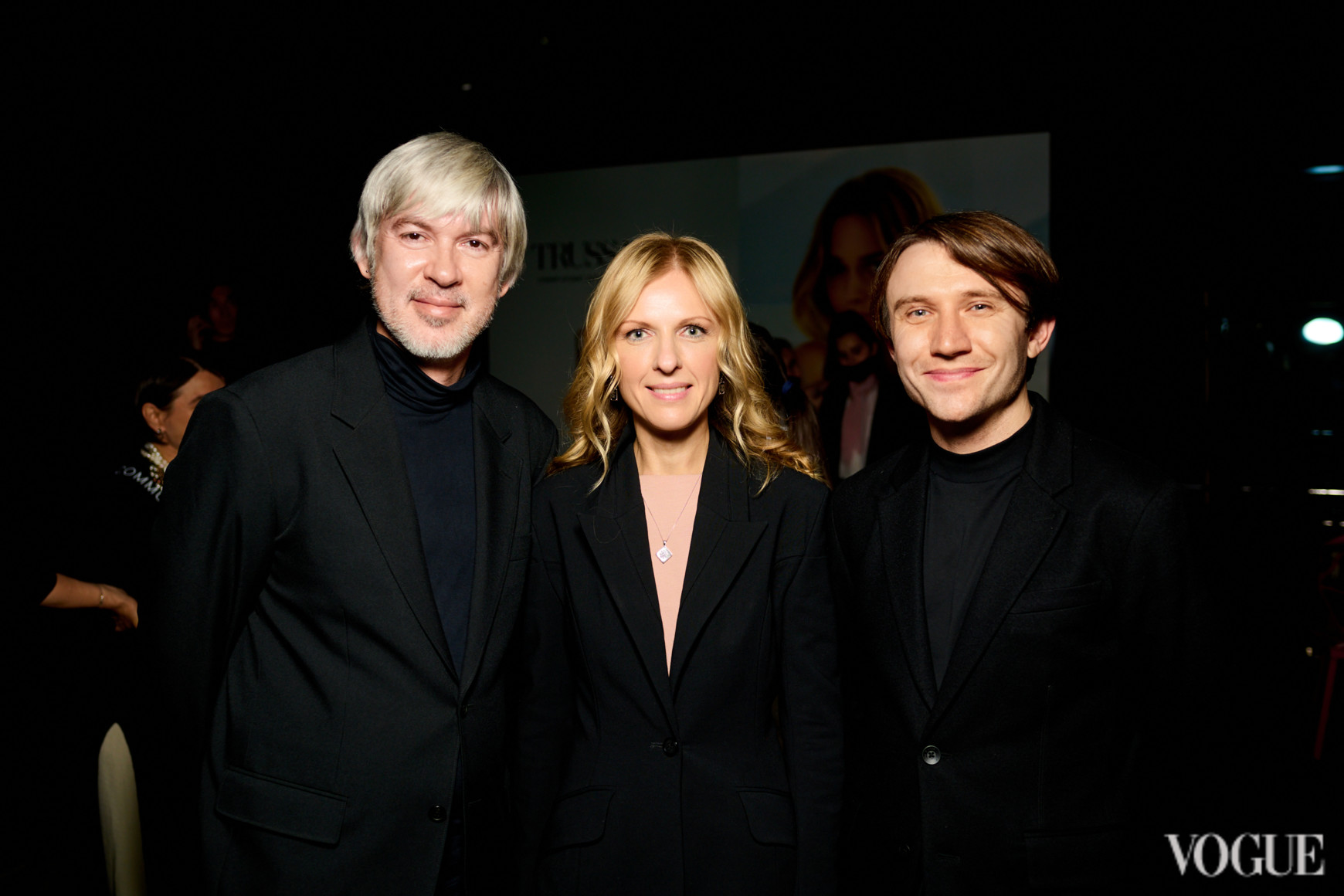 Филипп Власов, Юлия Костецкая и Александр Бреус