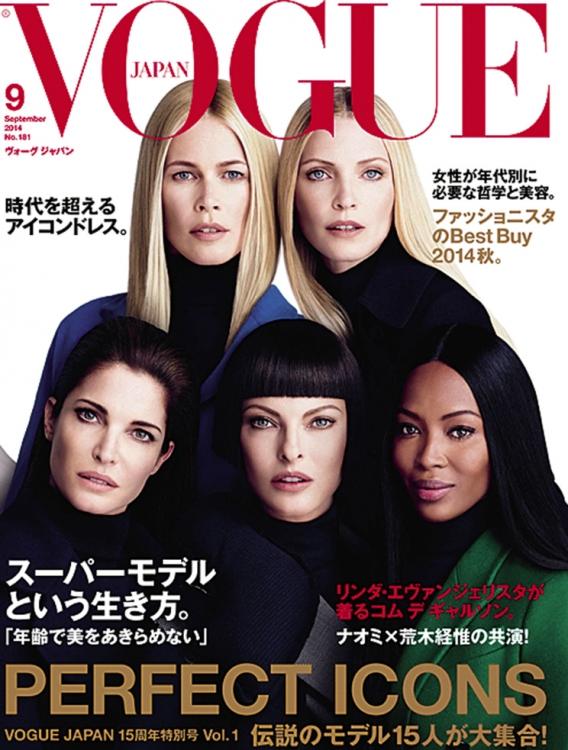 Японский Vogue, сентябрь 2014. С моделями Клаудией Шиффер, Стефани Сеймур, Линдой Евангелистой, Наоми Кэмпбелл. Фотографы: Луиджи и Ланго