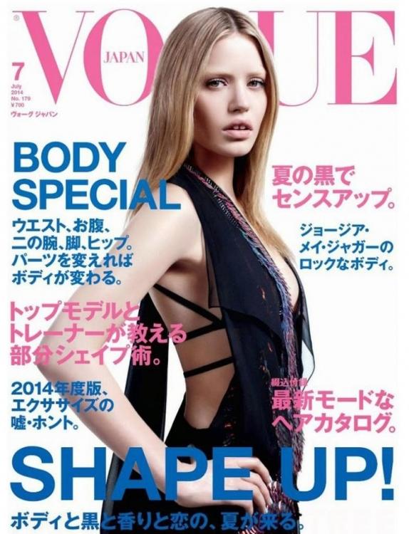 Японский Vogue, июль 2014. Фотограф: Вилли Вандерперре