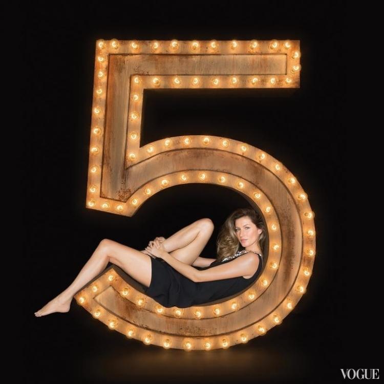 Chanel #5, 2014