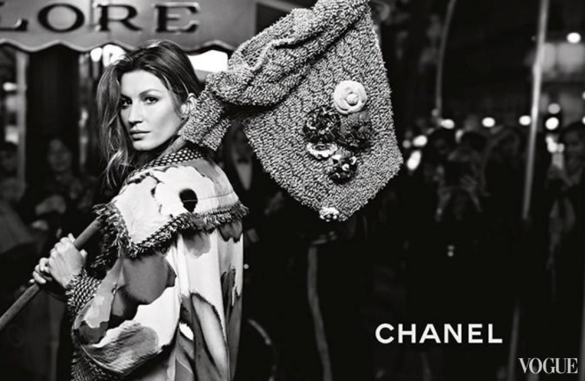 Chanel весна-лето 2015