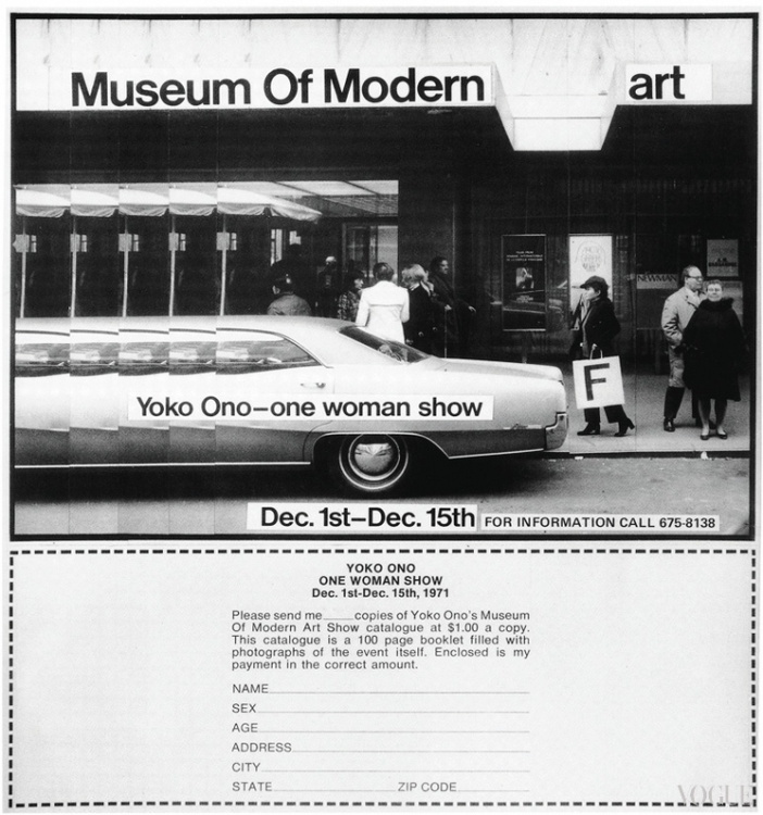 Реклама The Museum of Modern [F] art, 1971