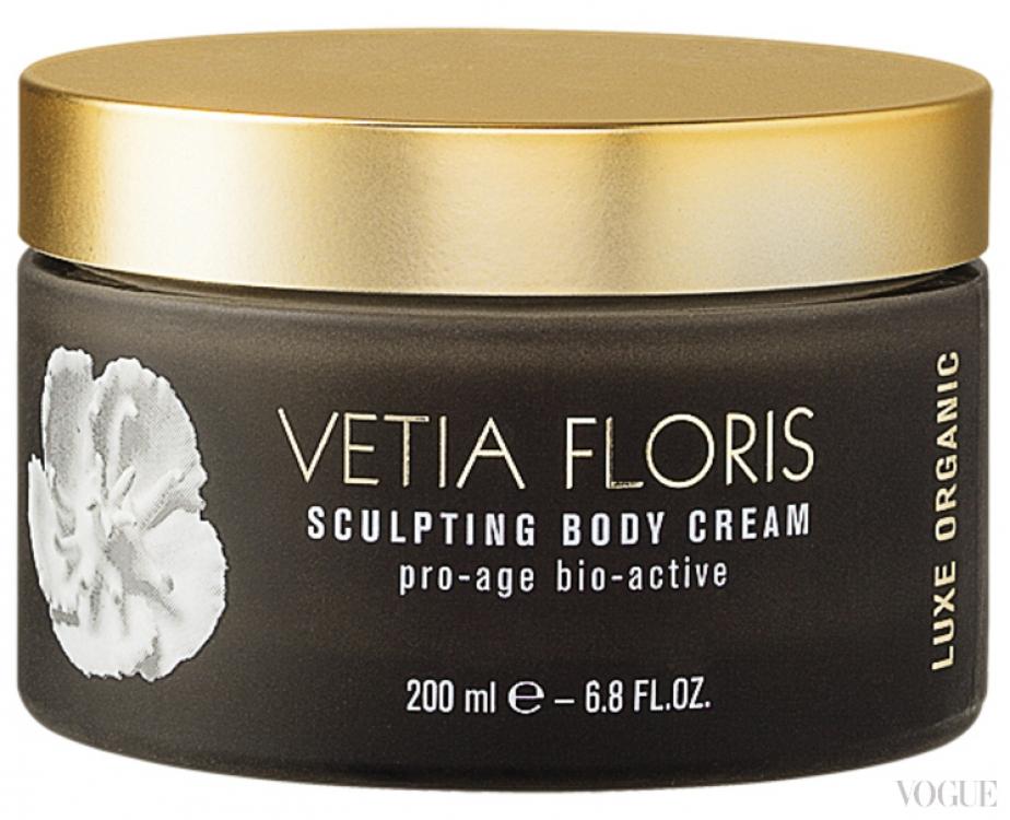 Скульптурирующий крем для тела Luxe Organic, Vetia Floris (эксклюзивно в сети Kamana)