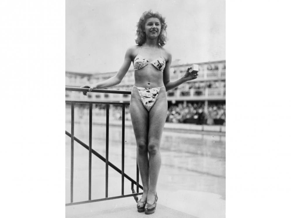 5 июля 1946