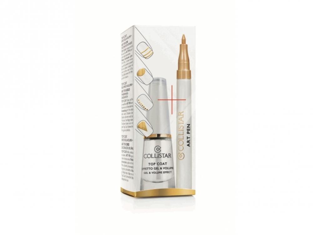 Специальное покрытие для ногтей Top Coat и маркер Art Pen для рисунков на ногтях в золотом оттенке