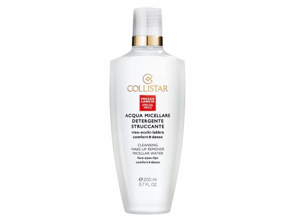 Cleansing Make-Up Remover Micellar Water, Collistar.  В составе: витамины и антиоксиданты. Подпитывает и защищает от токсинов