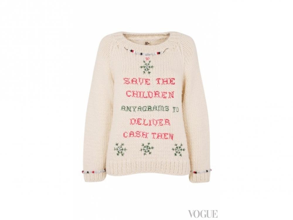 Anya Hindmarch Рождественский свитер Anya Hindmarch