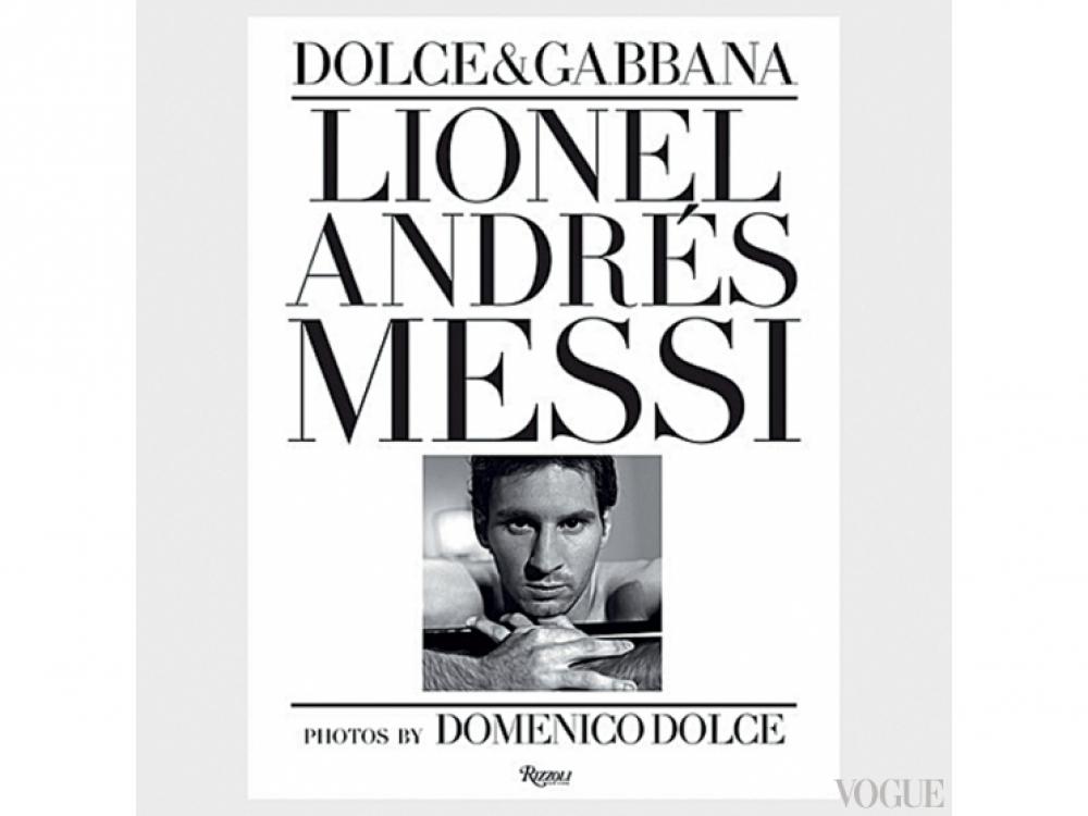 Книга Lionel Andr?s Messi, Rizzoli