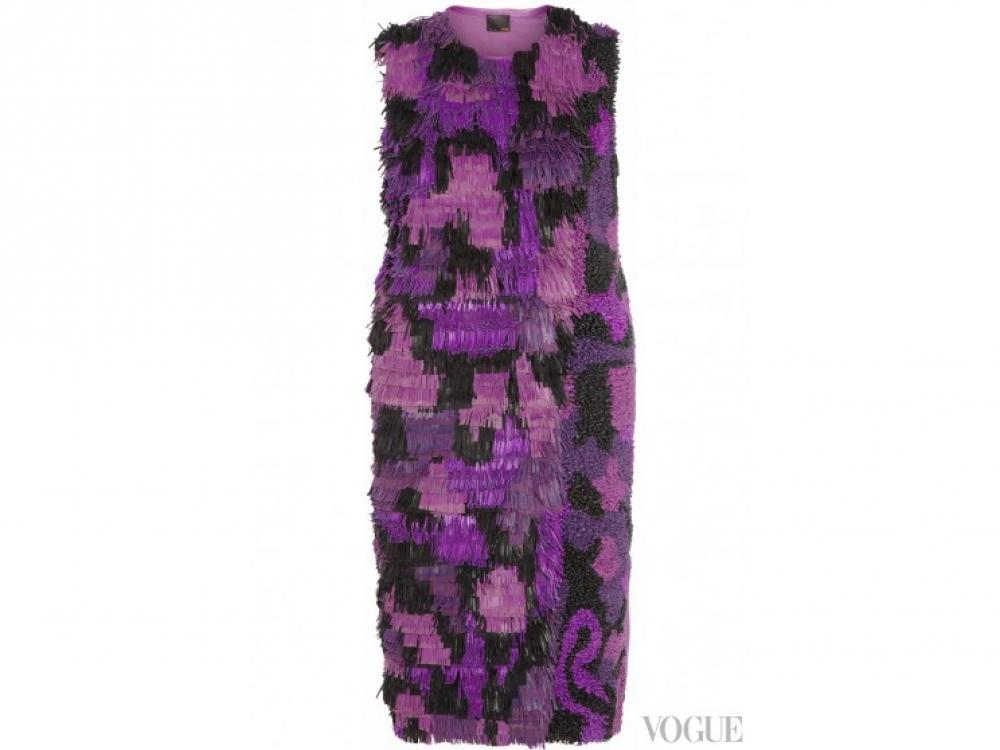 Fendi|Кожаное платье Fendi