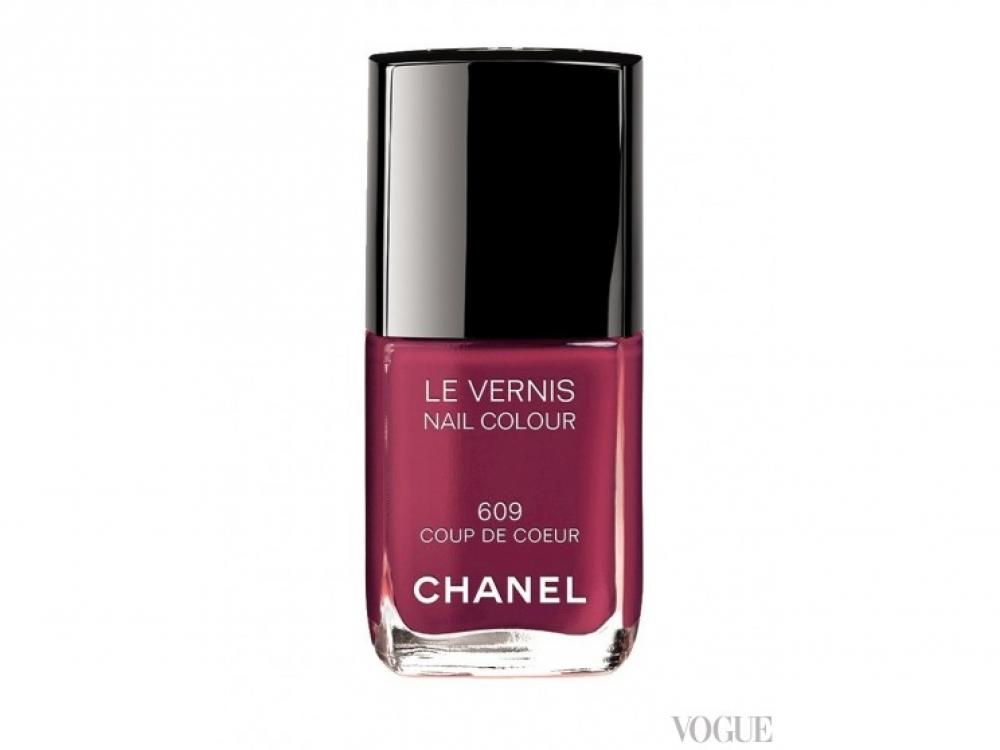 Лак для ногтей Le Vernis, 609 Coup de Coeur