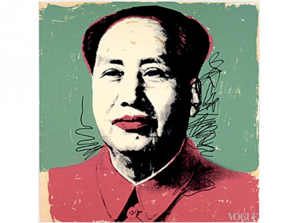 Портрет  Мао  кисти  Энди  Уорхола