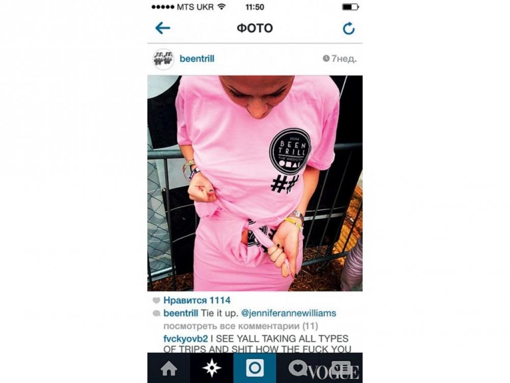 Бренд уличной одежды #BEENTRILL# стал модным благодаря Интернету и социальным сетям