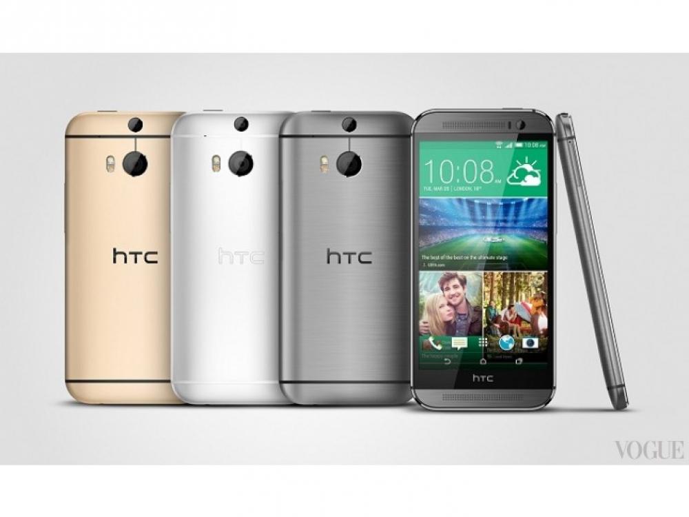 HTC promotion