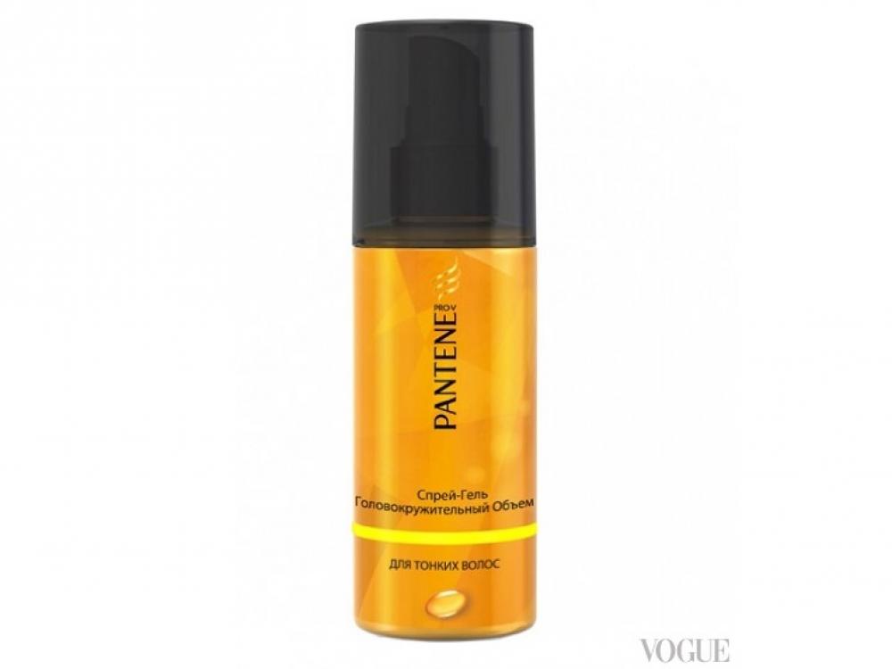 Спрей для тонких волос «Головокружительный объем», Pantene Pro V