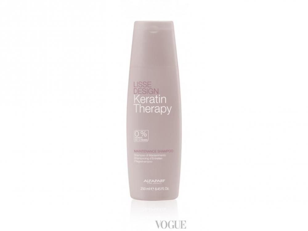 Шампунь Maintenance Shampoo Alfaparf Milano Keratin Therapy Lisse Design