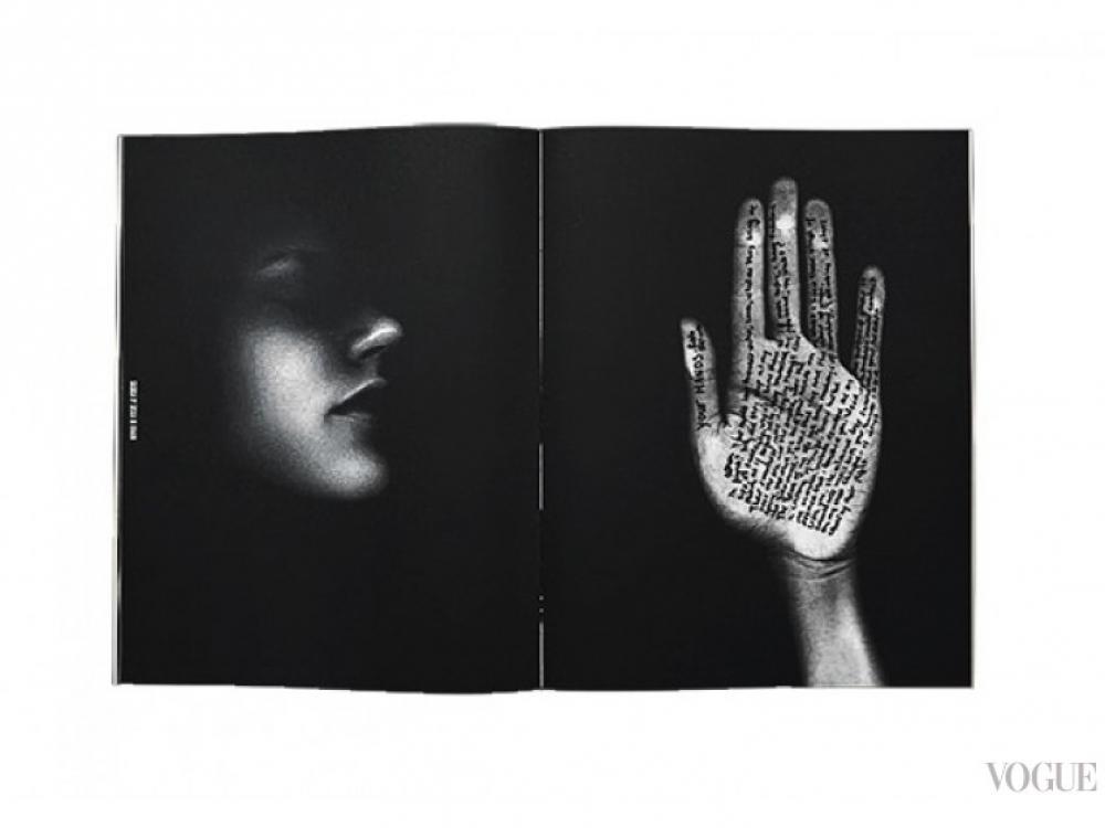 Автопортрет Саскии де Брау для журнала 25 Magazine