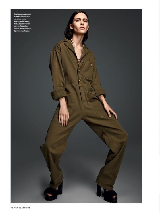 Яна Годня в специальном проекте Vogue Украина совместно с Sanahunt, сентябрь 2014