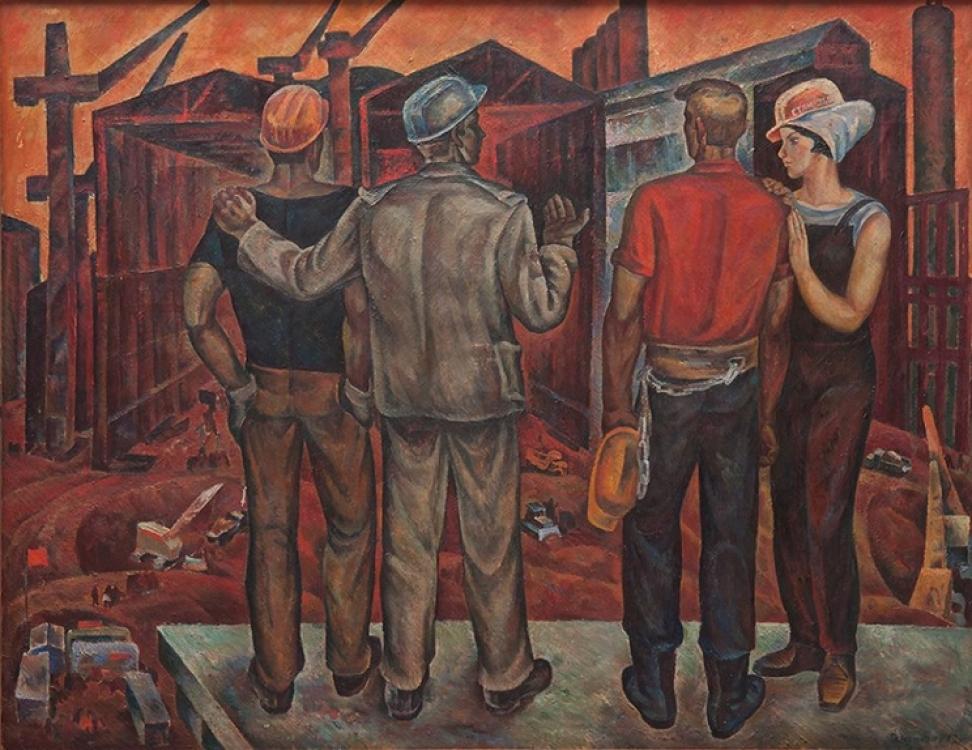 """Григорий Тышкевич """"Молодежная стройка"""", 1972"""