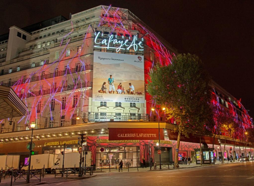 Рождественская подсветка Galeries Lafayette