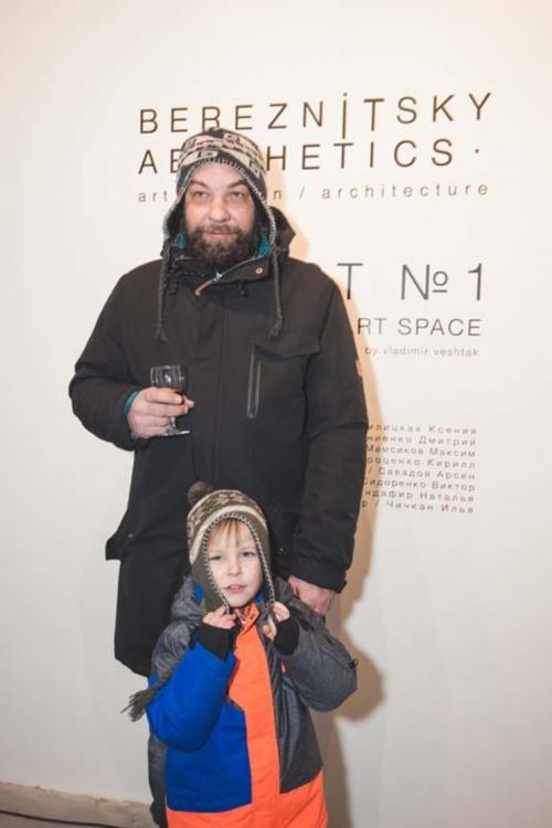 Максим Мамсиков с сыном