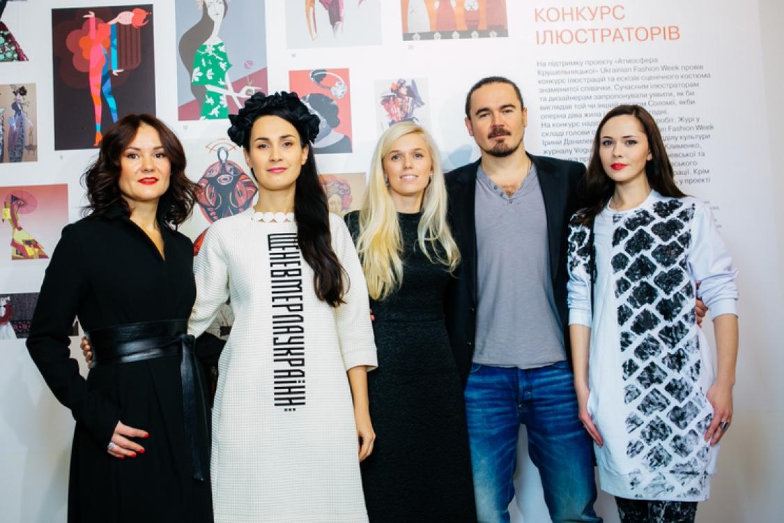 Наталья Кравец, Каша Сальцова, Ярослава Гресь, Олег Михайлюта, Юлия Санина