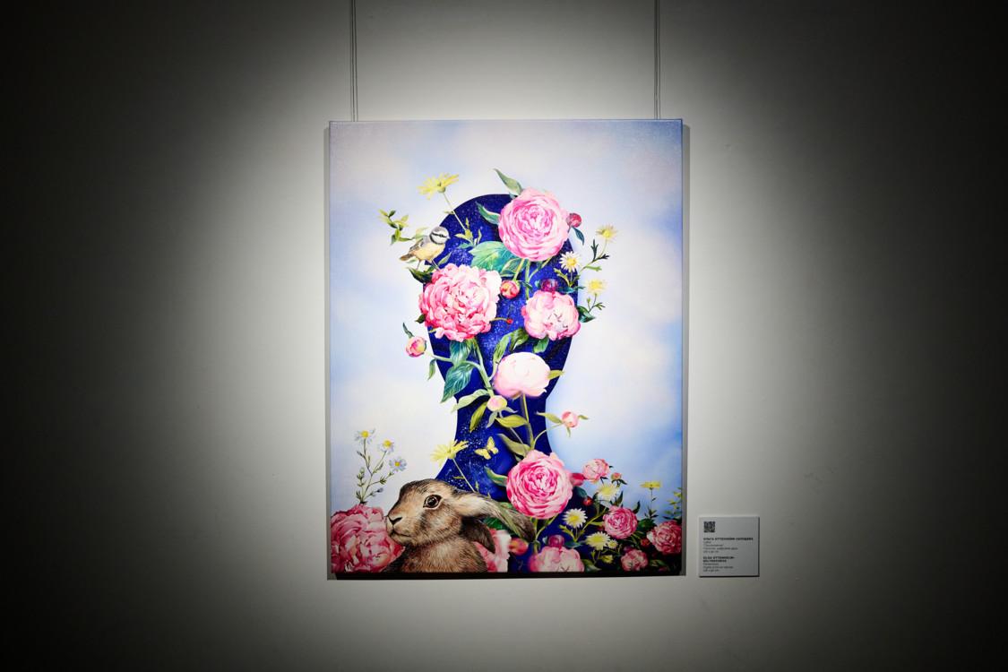 Выставка FUTURESPECTIVE журнала Vogue UA