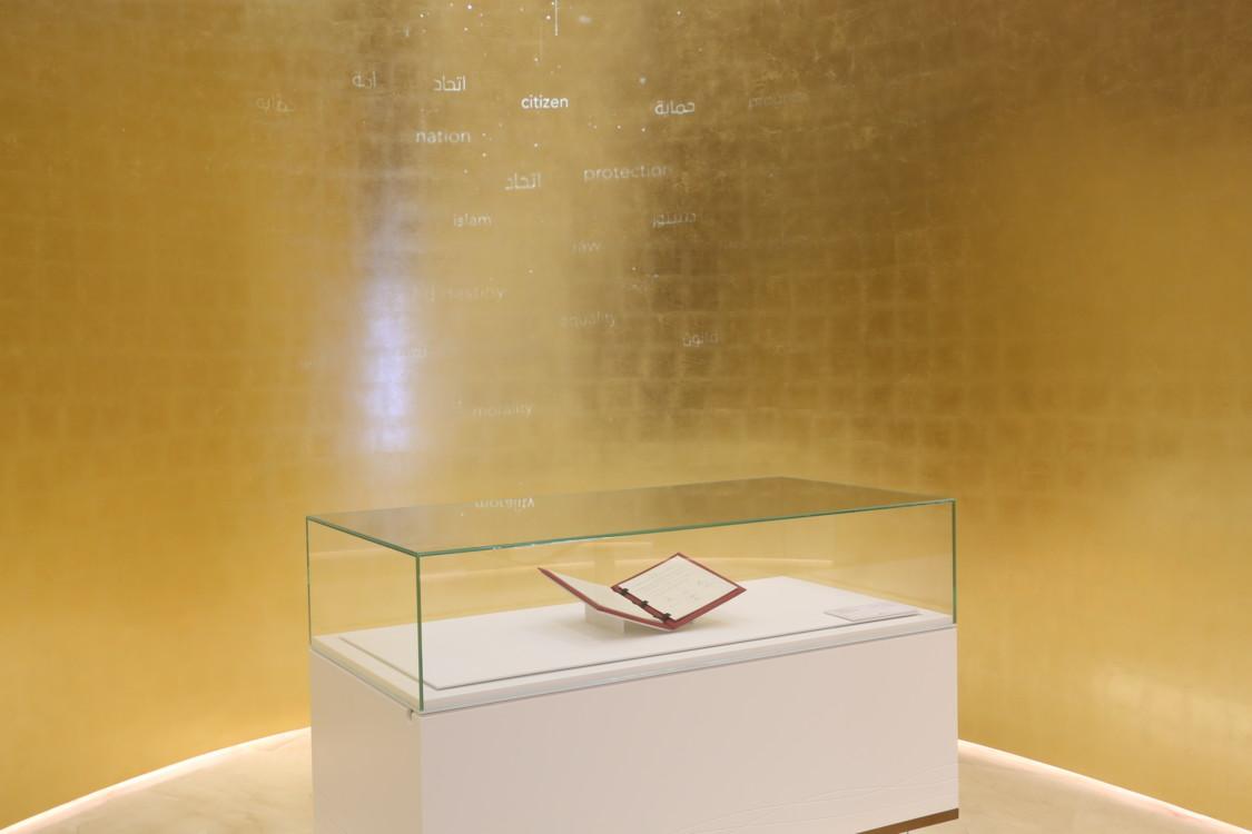 Музей Etihad