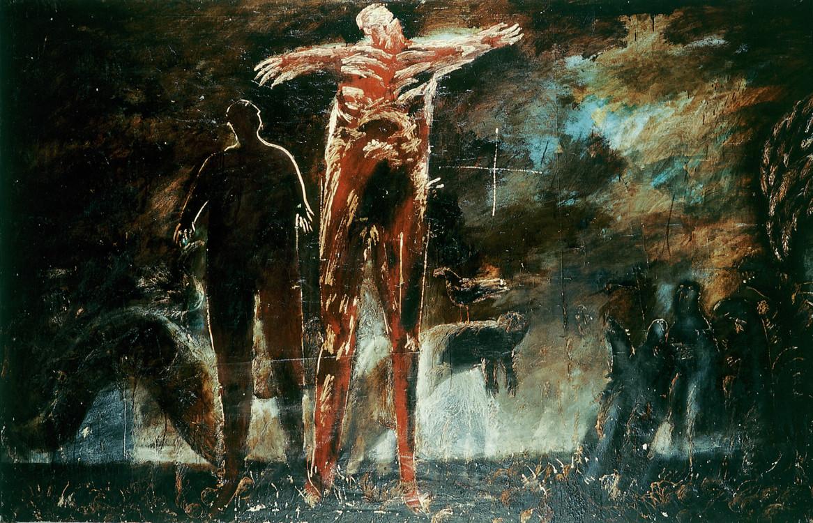 """""""Казнь"""", 1988"""