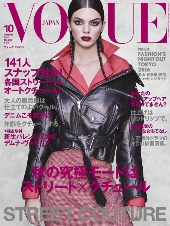 Vogue Japan, октябрь 2016