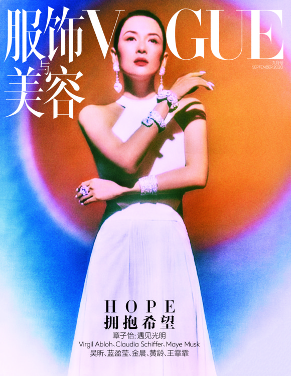 Vogue China (фото Elizaveta Porodina, стиль Yuhang Yao)