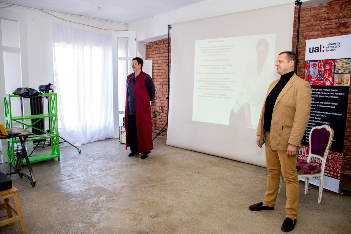 Кириллова Лариса и Сергей Матюшонок