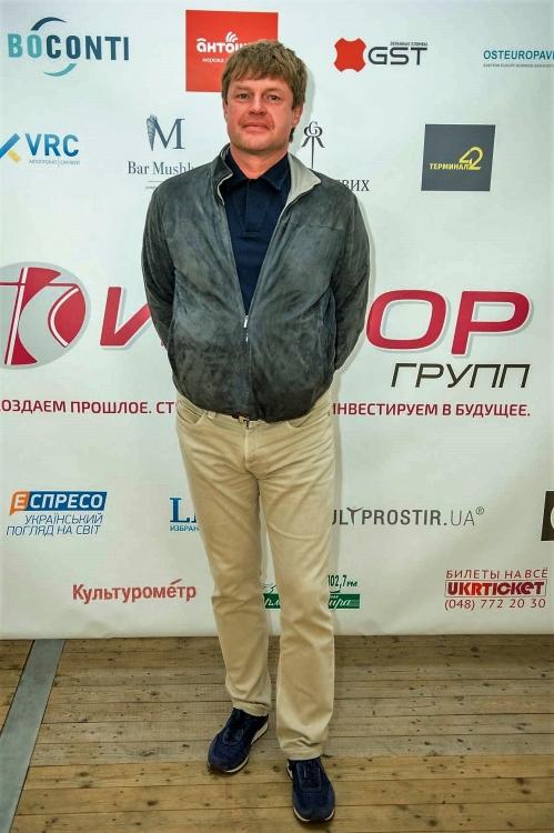 Михаил Кавицкий
