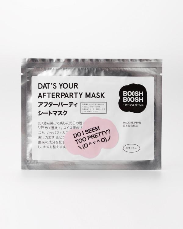 Тканевая маска для сияния и увлажнения кожи Dat's Your Afterparty Mask, BOOSH BOOSH