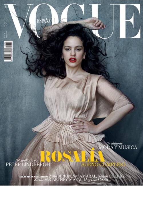 Vogue Spain, липень 2019