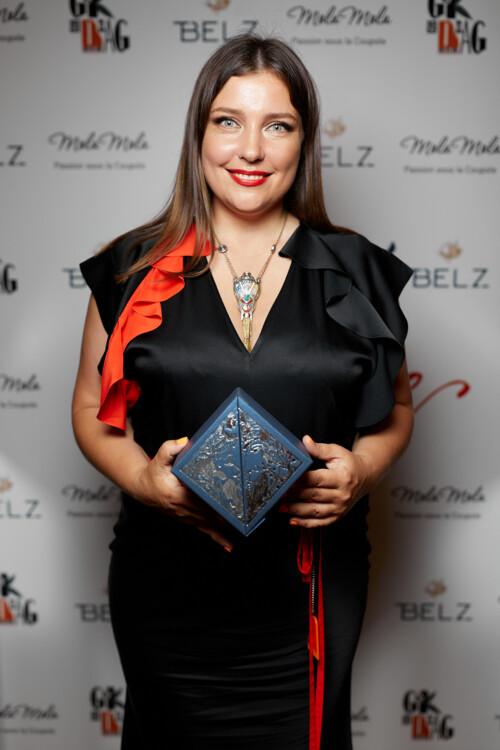 Татьяна Белз