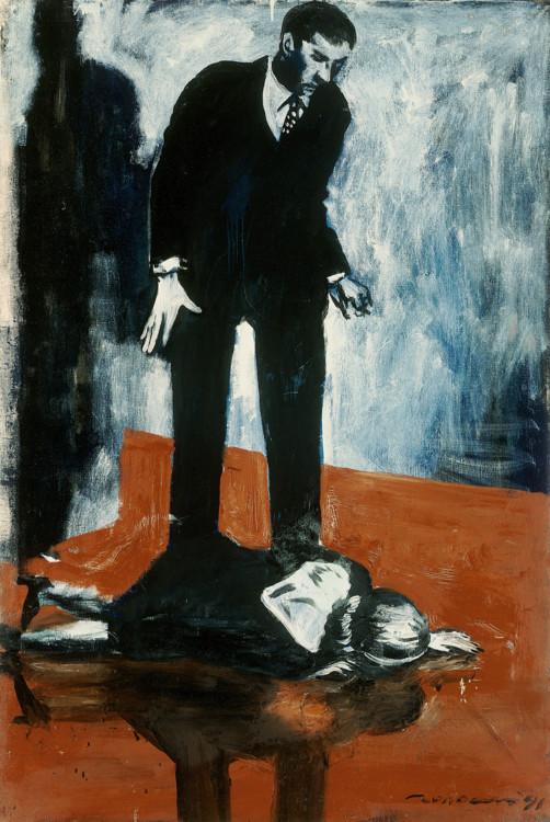 """Сергей"", 1991"