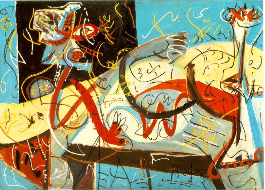 «Стенографічна фігура», 1942 (Нью-йоркський музей сучасного мистецтва)