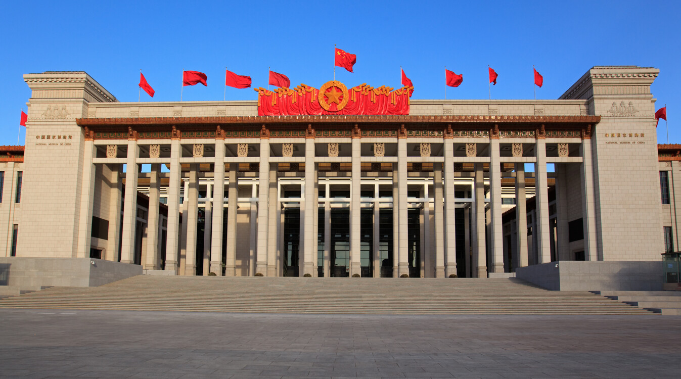 Национальный музей в Китае, Пекин, Китай (8 610 000 посетителей в 2018 году)