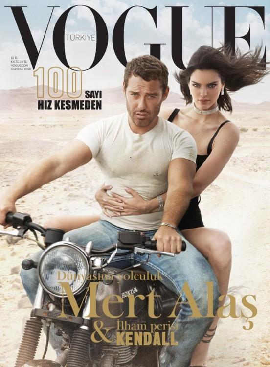 Vogue Turkey, июнь 2018